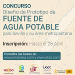 EMASESA convoca un concurso de diseño de nuevas fuentes públicas para Sevilla y su área metropolitana