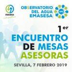 EMASESA celebra el primer Encuentro de las Mesas Asesoras del Observatorio del Agua